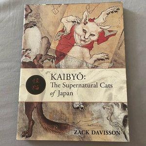 Kaibyō: The Supernatural Cats of Japan